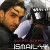 Şappur Şuppur (2004)